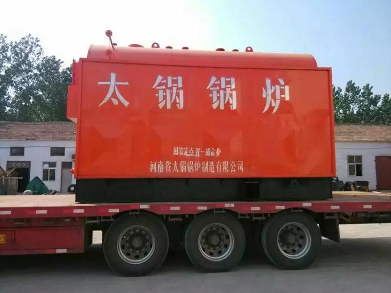我司生物质锅炉准备发货