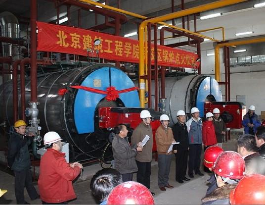 就热水锅炉项目,我公司和北京建